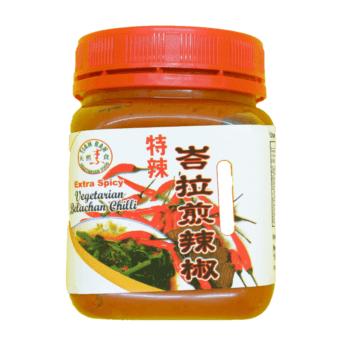 巴拉煎辣椒