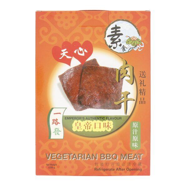 BBQ Meat_0001_2500x2500