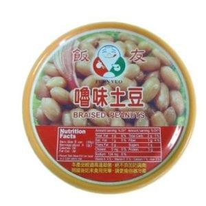 Braised-Peanut