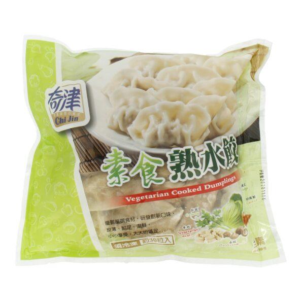 Cooked Dumpling _0001_2500x2500