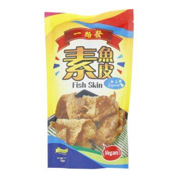 Fish Skin (Pepper Salt) _0001_2500x2500