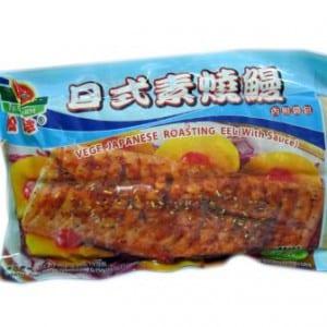 Japanese-Roasted-Eel