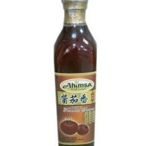 Vegetarian-Tomato-Sauce